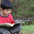 Summer-reading-resized-750x325